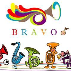 殿堂音樂藝術中心Bravo Music & Art Studio