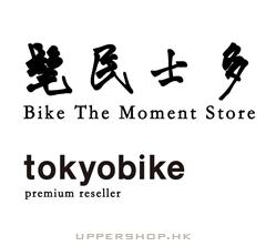 髦民士多Bike The Moment Store