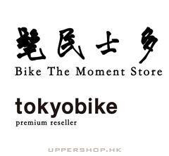 髦民士多Bike The Moment Store