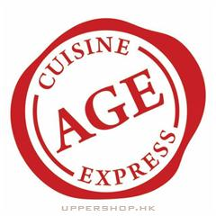 AGE Cuisine Express