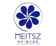 渼籽。漢方美容 Meitsz
