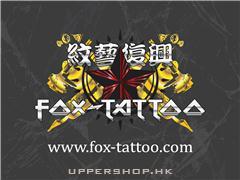 紋藝復興Fox Tattoo