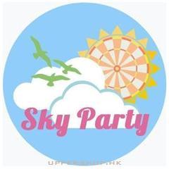 天空派對 - Sky Party