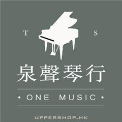 泉聲琴行One Music