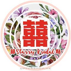 囍點婚紗Starry Bridal