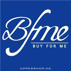 BFMe 白富美海購 BFMe.com