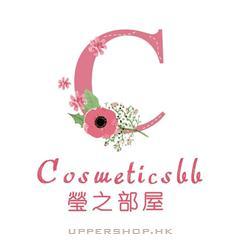 CosmeticsBB 瑩之部屋