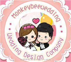 Monkeybeewedding 婚禮用品專門店