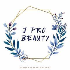 屯門綺麗美容J-Pro Beauty Company Ltd