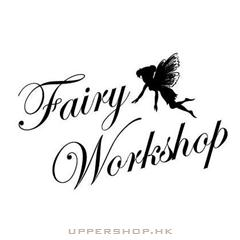 Fairy Workshop 手作坊