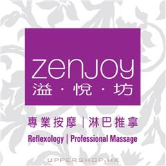 溢悅坊 Zenjoy