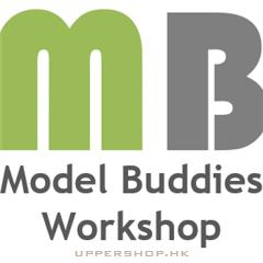 模型友工作坊Model Buddies Workshop