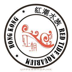紅潮水族Red Tide Aquarium