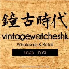 鐘古時代Vintagewatcheshk