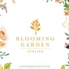 Blooming Garden Atelier
