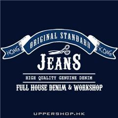 Full House Denim & Workshop