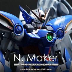 N.Maker 製作工場