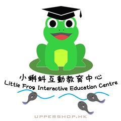 小蝌蚪互動教育中心