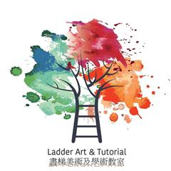 Ladder Art & Tutorial