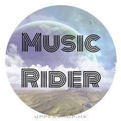 Music Rider 香港樂器小店