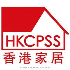香港家居購物協會HKCPSS