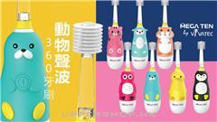Vivatec Toothbrush