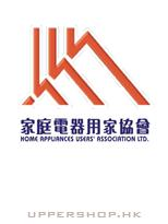 家庭電器用家協會Home Appliances Users' Association Ltd