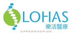 樂活醫療綜合治療中心Lohas Medical