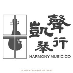 凱聲琴行Harmony Music Co