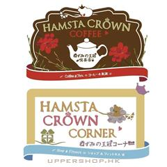 Hamsta Crown Coffee & Corner