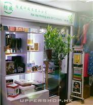 柏威印刷及禮品公司Pak Wei Printing and Gift Company