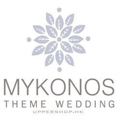 米可諾斯主題婚禮