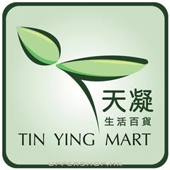 天凝生活百貨Tin Ying Mart