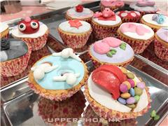 by Joanne Stylish Baking