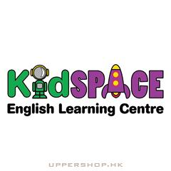 Kidspace English Learning Centre