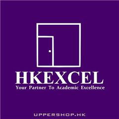 HKExcel Education- The IB Expert