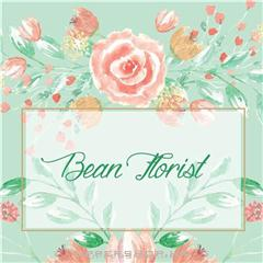 Bean Florist Workshop