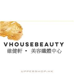 維健軒.美容纖體中心Vital House Beauty & Slimming Center
