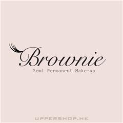 Brownie 韓國半永久化妝室