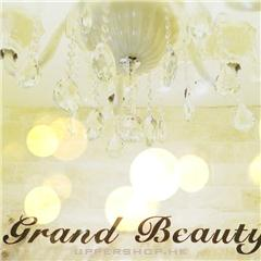 名門坊Grand Beauty Centre
