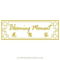 香港旗袍體驗Blooming Moment Hong Kong Qipao Rental
