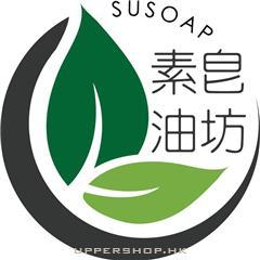 素皂油坊Su Soap & Oil Platz