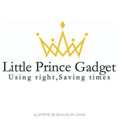 Little Prince Gadget Limited