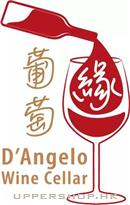 葡萄緣紅酒莊有限公司D'Angelo Wine Cellar Ltd