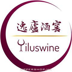 逸廬酒窖Yilu's Wine