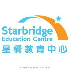星橋教育中心Starbridge Education Centre