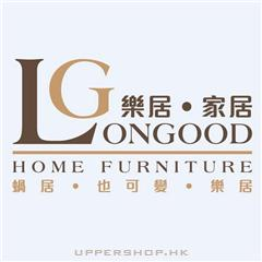 樂居,家居Longood HOME Furniture