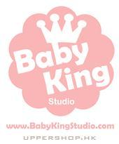 Baby King Studio