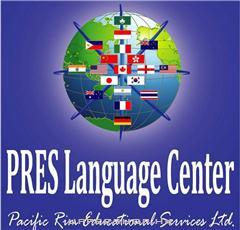環太平洋語言中心