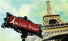 Amelie Street